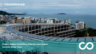 Jingsha International Hotel Project