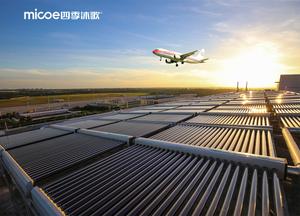 海口机场.jpg